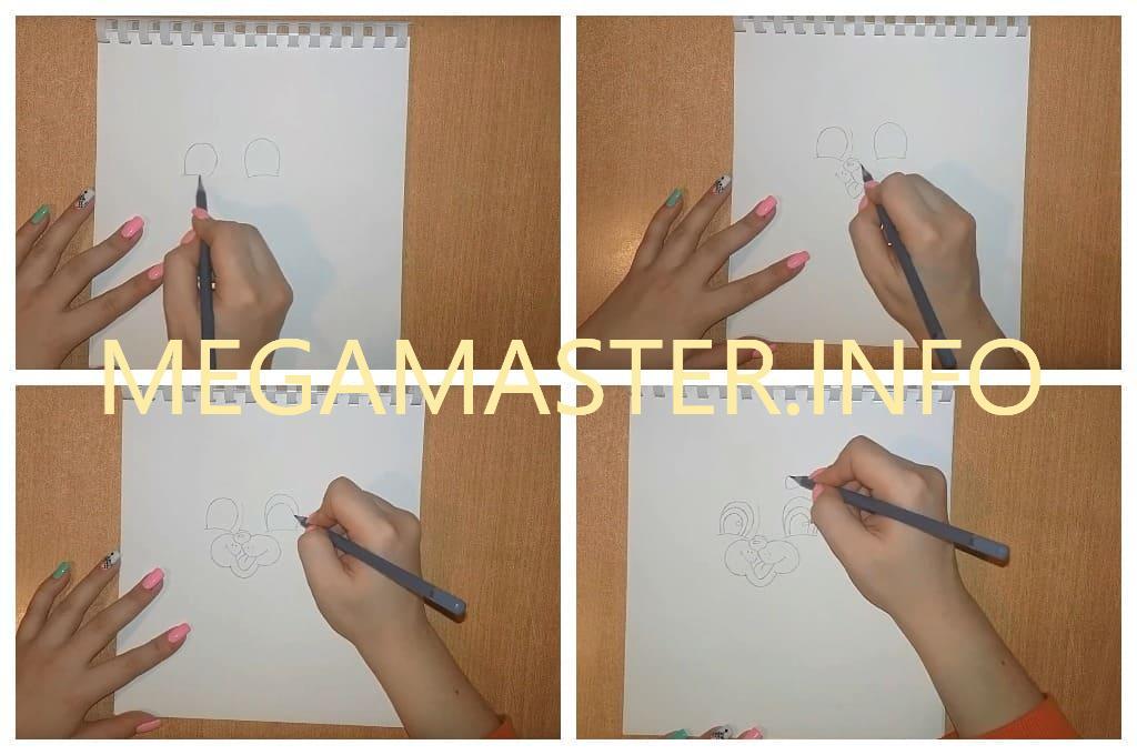 Рисунок цветными карандашами (Шаг 1)