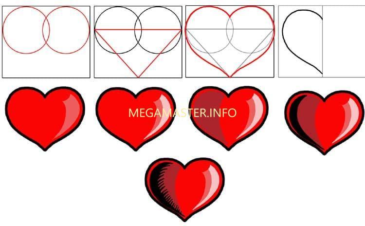 Как нарисовать сердечко открытку