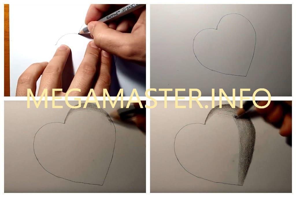 Сердце из капли (Шаг 2)