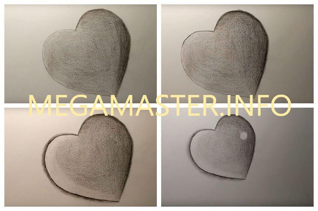 Сердце из капли (Шаг 3)