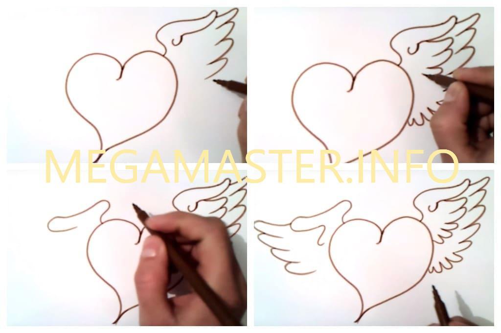 Сердце с крыльями (Шаг 2)