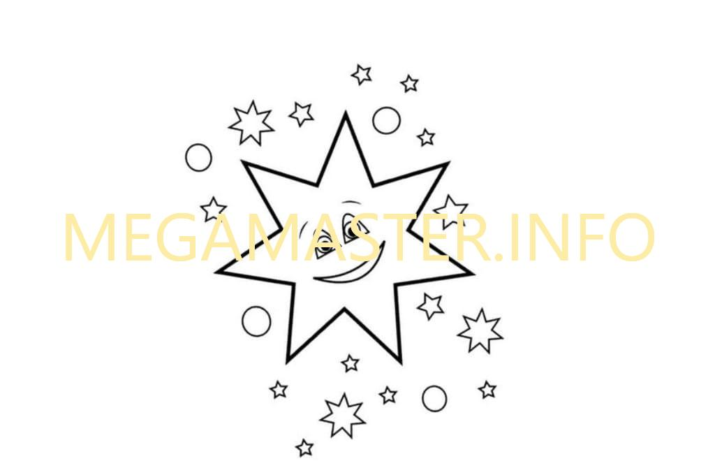 крутые картинки звезды для рисования место