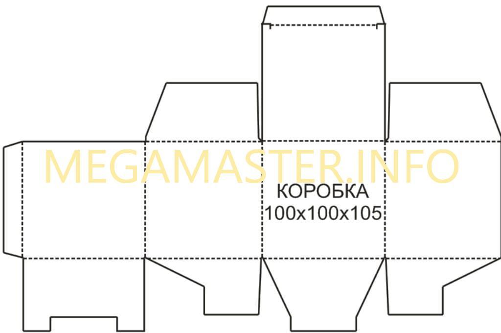 Схема для второй коробки со вставками