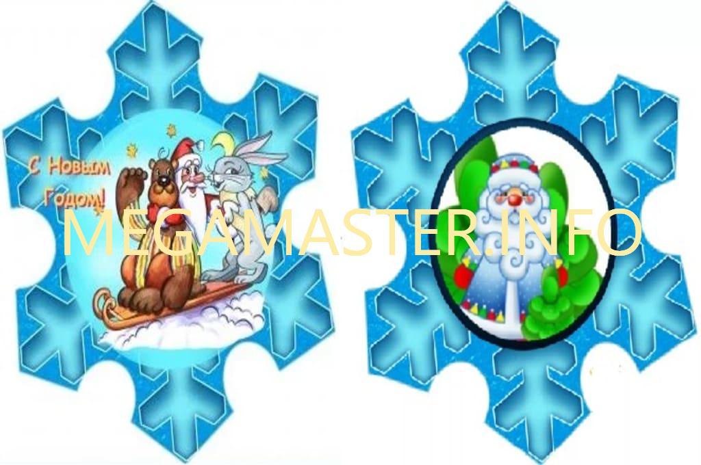 Снежинки для самых маленьких (4)