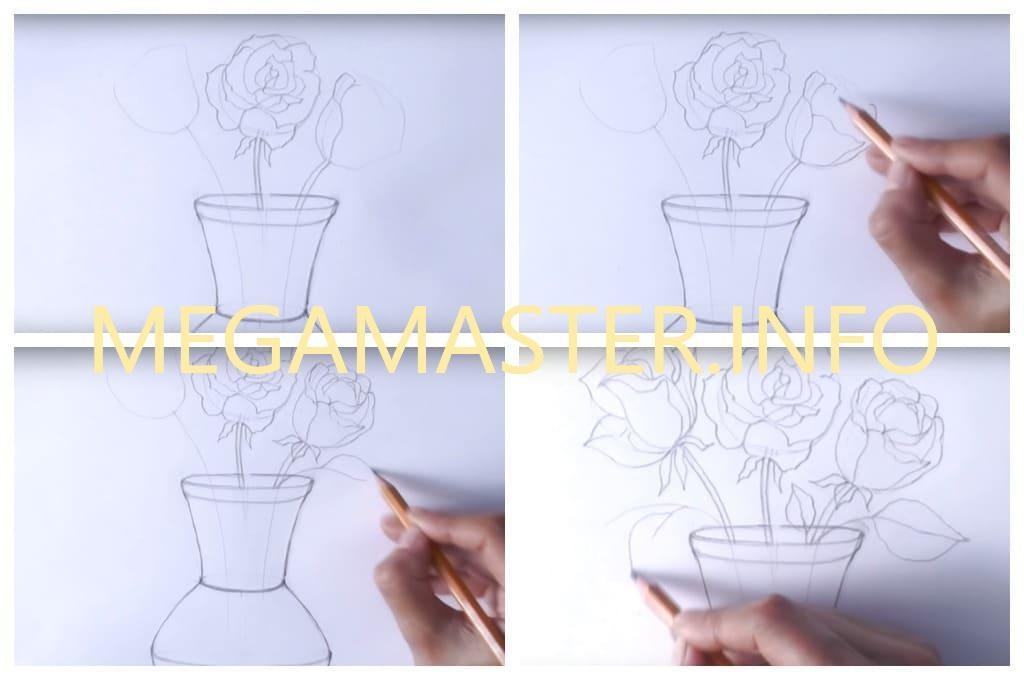 Ваза с розами (Шаг 4)