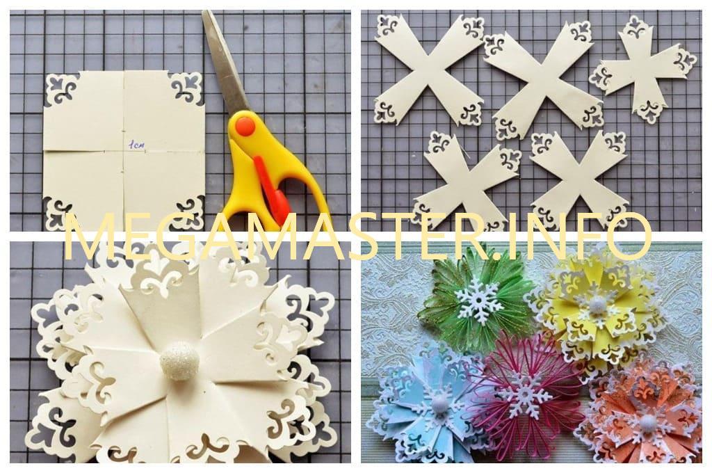 Волшебная снежинка (Шаг 2)