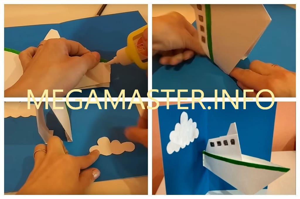 Второй вариант морской открытки (Шаг 2)