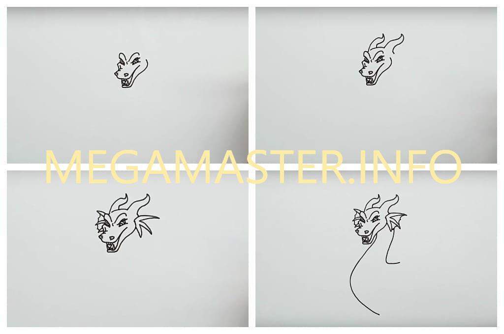 Большой дракон (Шаг 2)