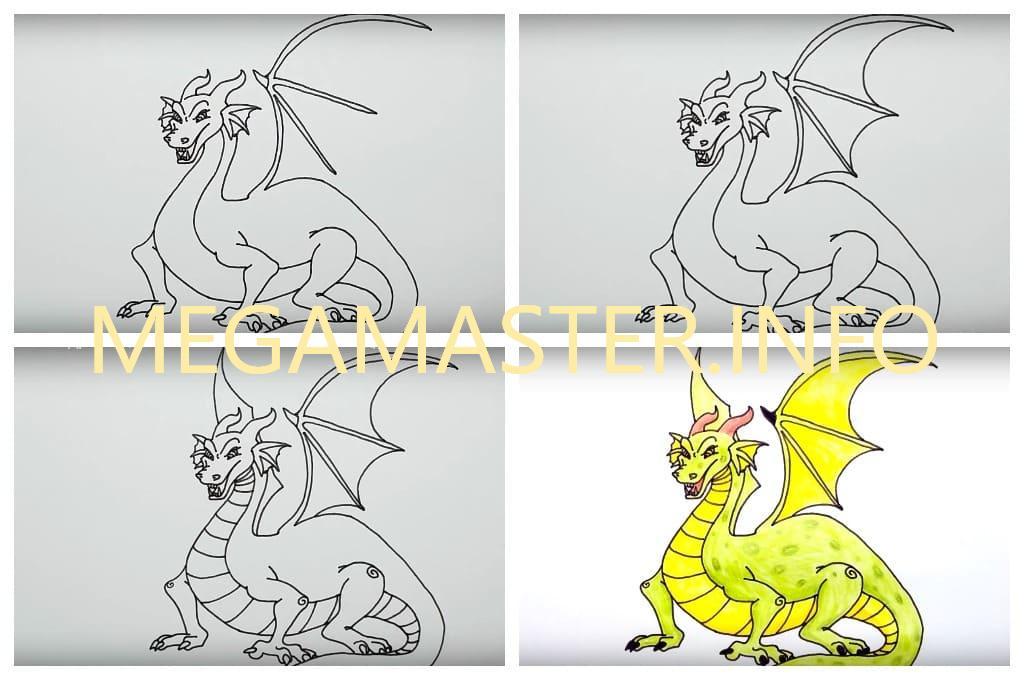 Большой дракон (Шаг 5)