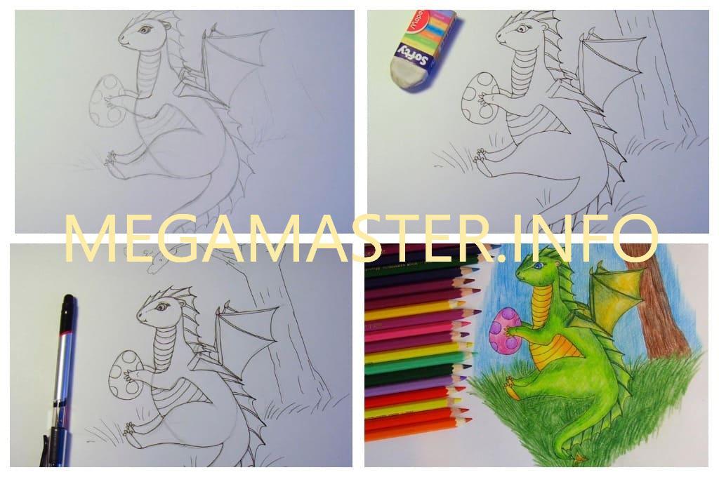 Красивый дракон (Шаг 4)