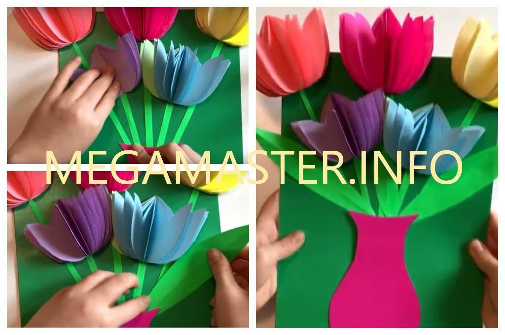 Объёмные тюльпаны (Шаг 3)