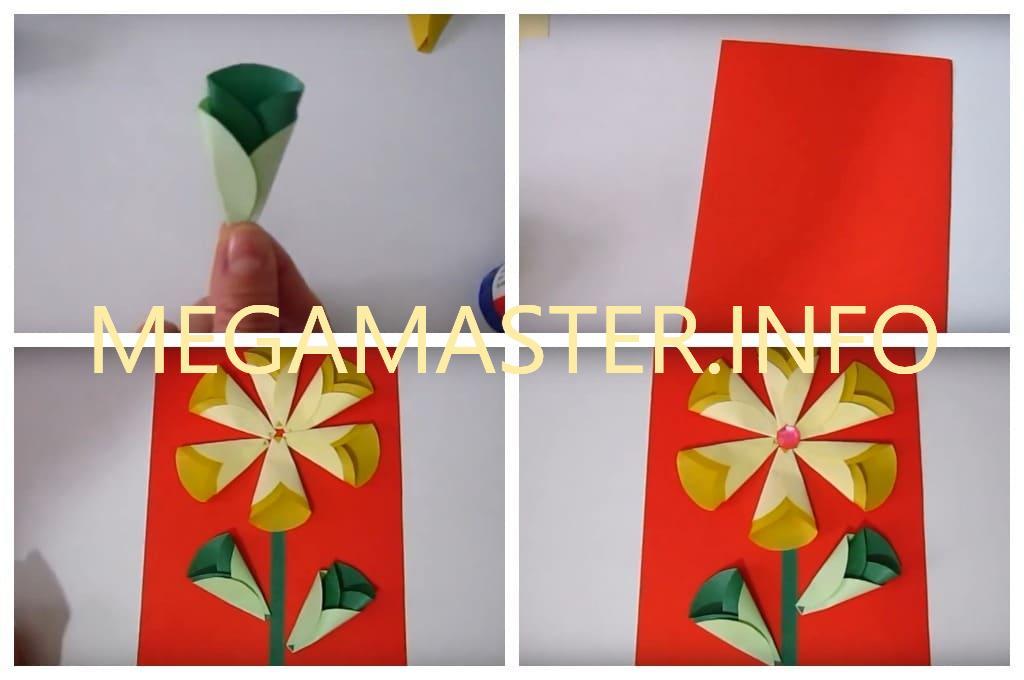 Открытка с цветком из бумажных кружков (Шаг 2)