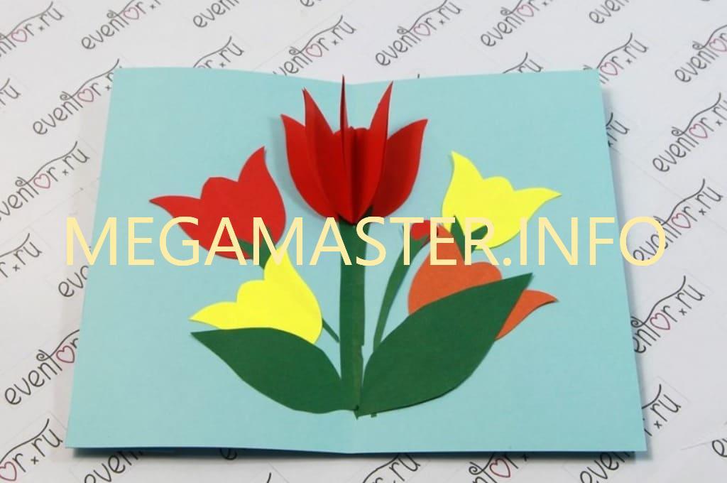 Как сделать открытки к 8 марту из бумаги, днем рождения ильгизар