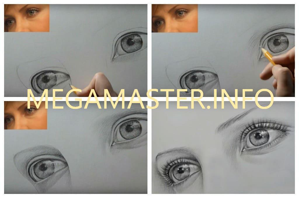 Глаза девушки в ракурсе (Шаг 2)