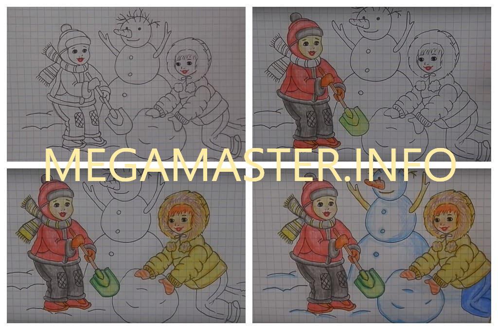 Зимние игры детишек (Шаг 4)