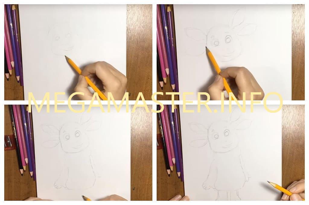 Яркое рисование карандашами (Шаг 1)