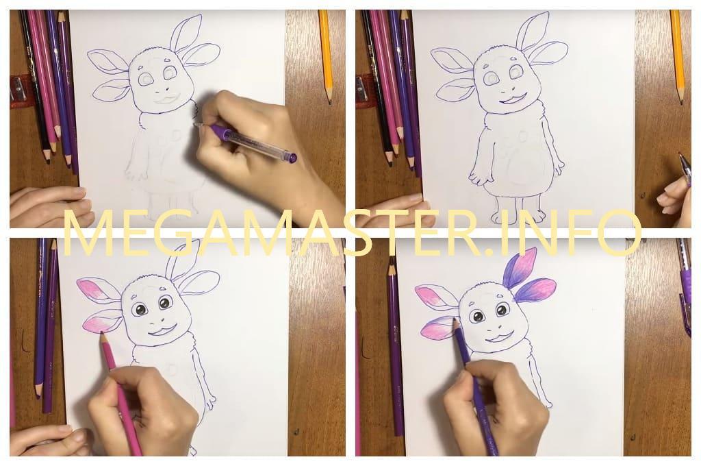 Яркое рисование карандашами (Шаг 2)