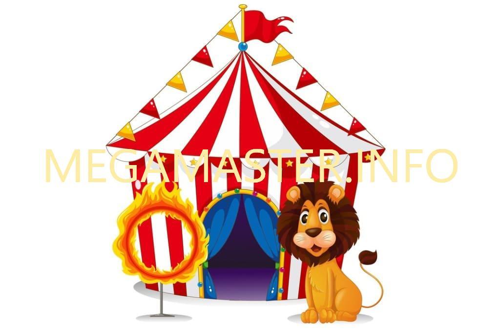 Фото, картинки про цирк нарисовать