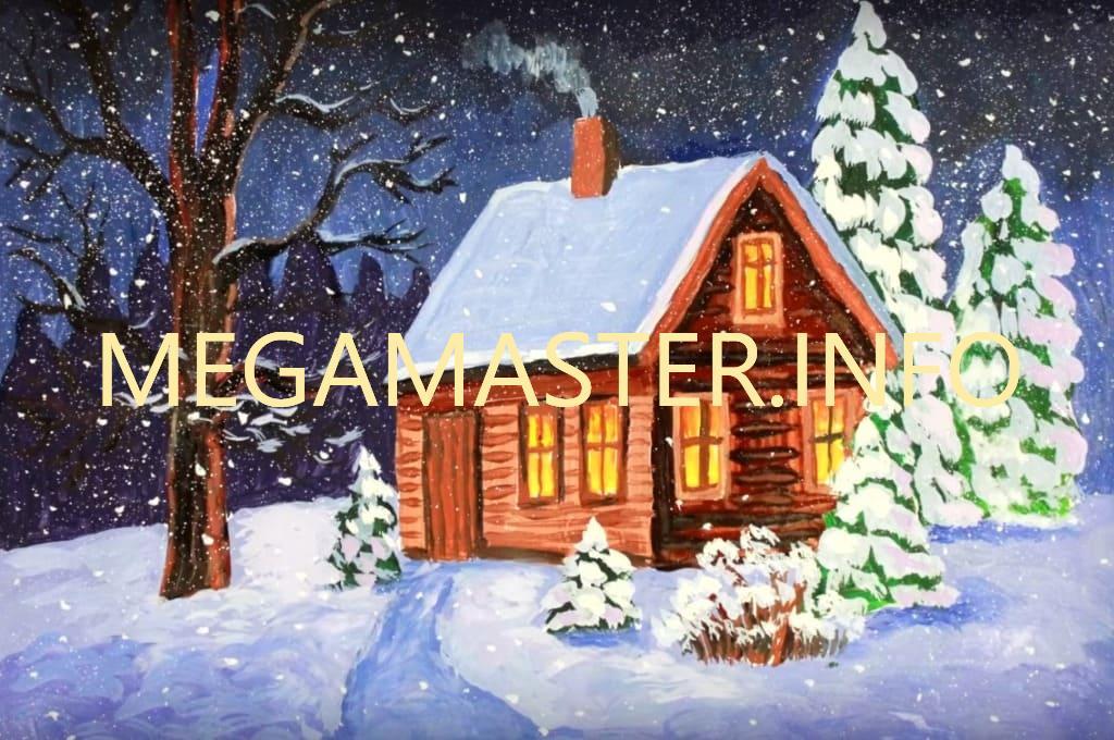 Как нарисовать рисунок на тему зима легко и просто? Как нарисовать домик зимой, зимний пейзаж, детвору, животных карандашом и красками?
