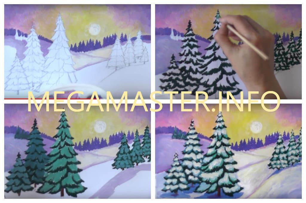 Зимняя картина с лесом (Шаг 2)