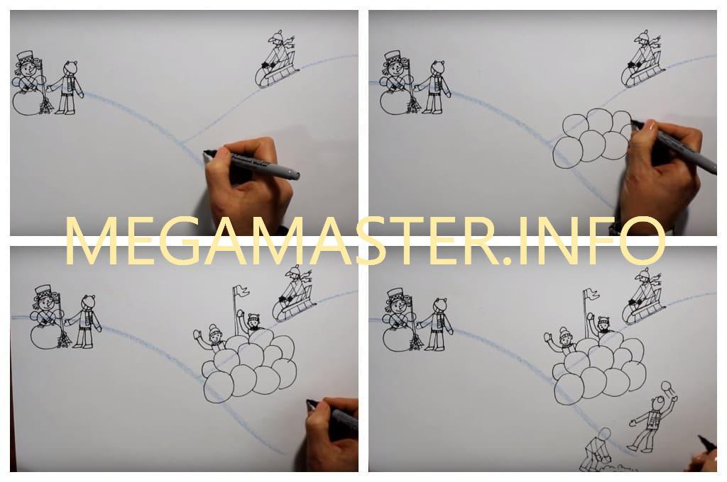 Красочный рисунок зимы для детей (Шаг 2)