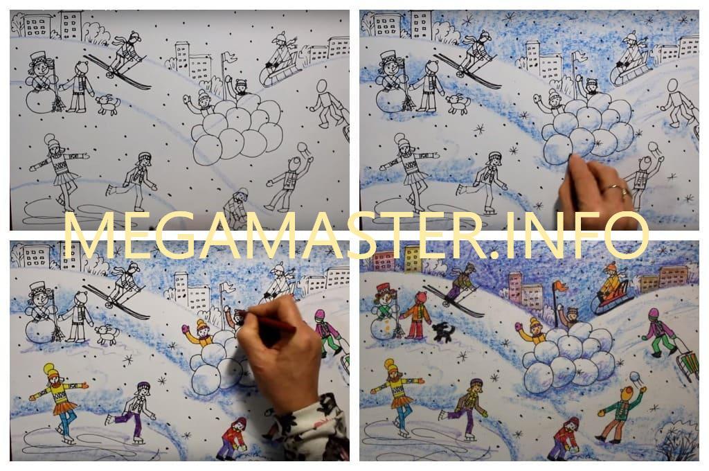 Красочный рисунок для детей (Шаг 4)