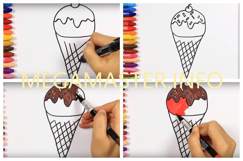 как нарисовать мороженое карандашом легко поэтапно