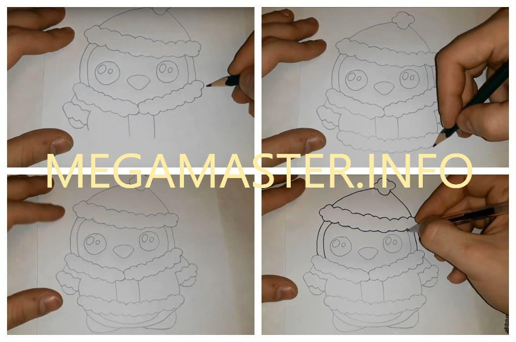 Рисунок Пингвин (Шаг 2)