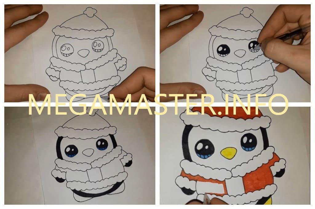 Рисунок Пингвин (Шаг 3)