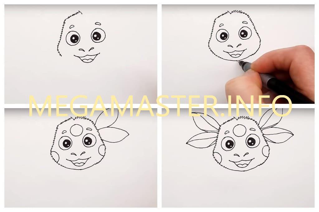 рисунок Привет от Лунтика (Шаг 2)