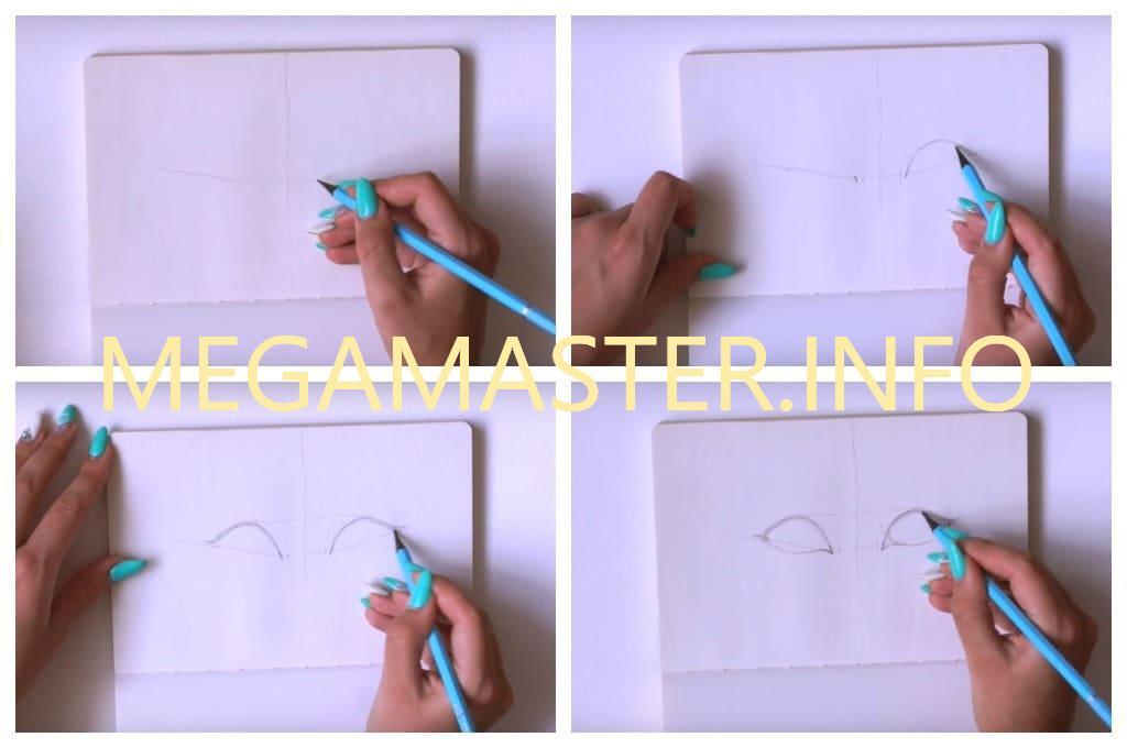 Простой способ рисунка (Шаг 1)