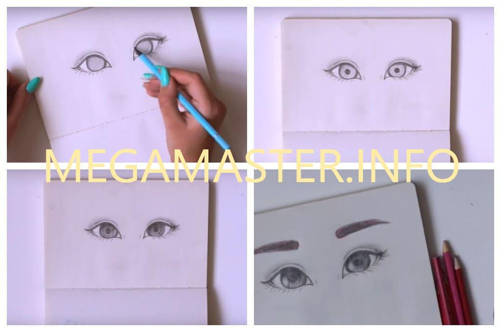 Простой способ рисунка (Шаг 3)