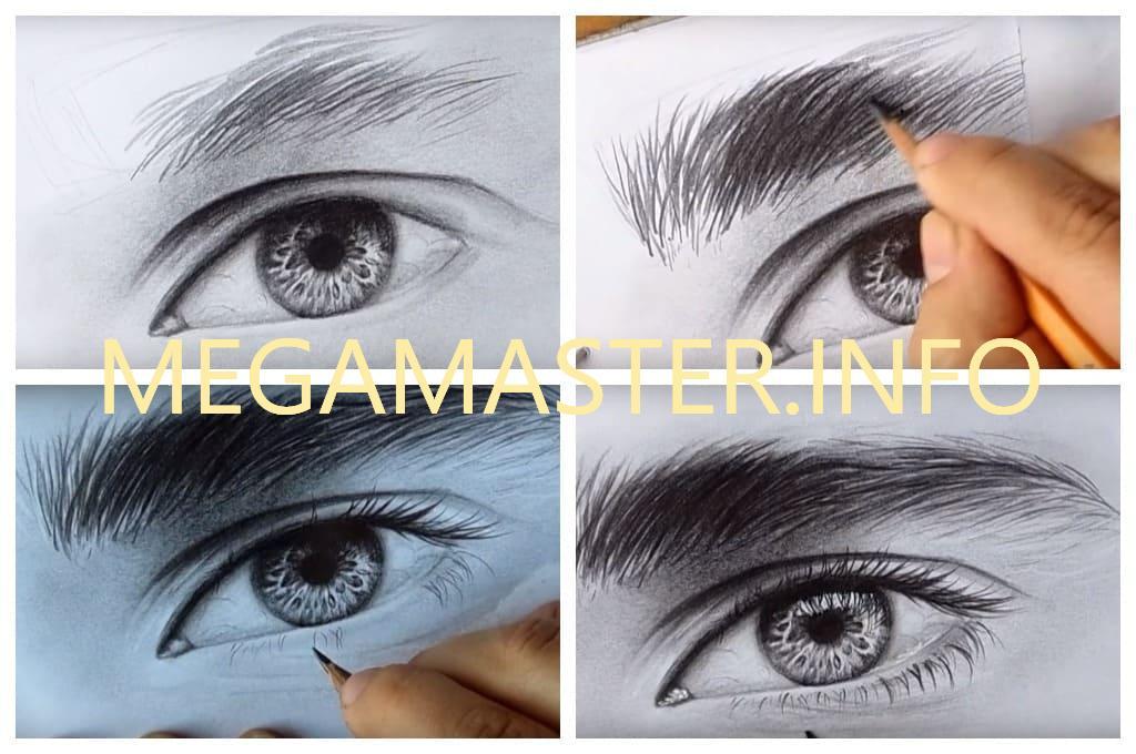 Рисунок мужских глаз (Шаг 3)