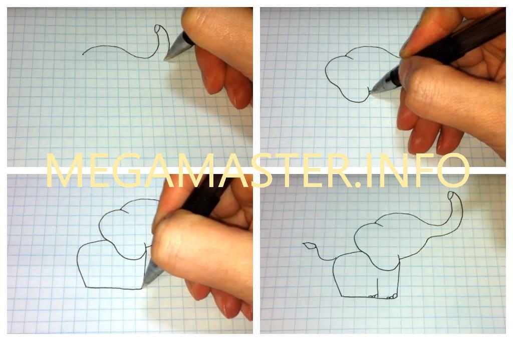 Слон по клеточкам (Шаг 1)