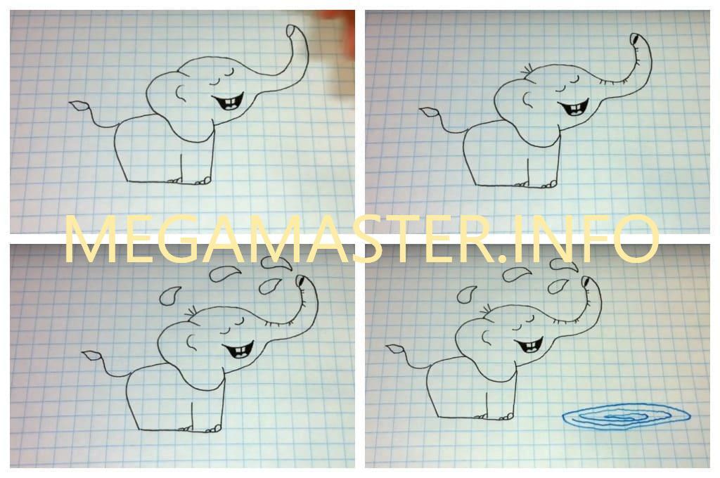 Слон по клеточкам (Шаг 2)