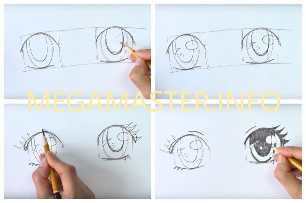 Второй вариант изображения глаз (Шаг 2)