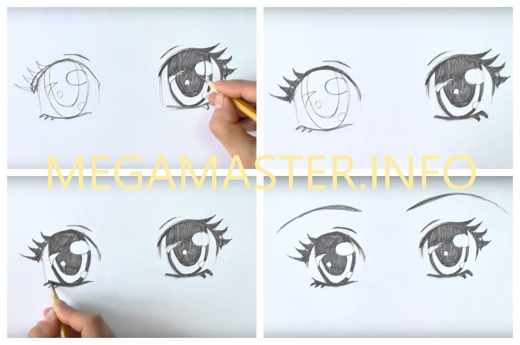 Второй вариант изображения глаз (Шаг 3)