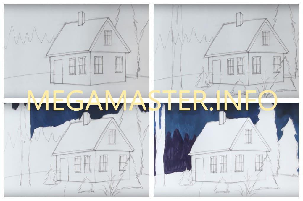 Зимняя картина (Шаг 2)