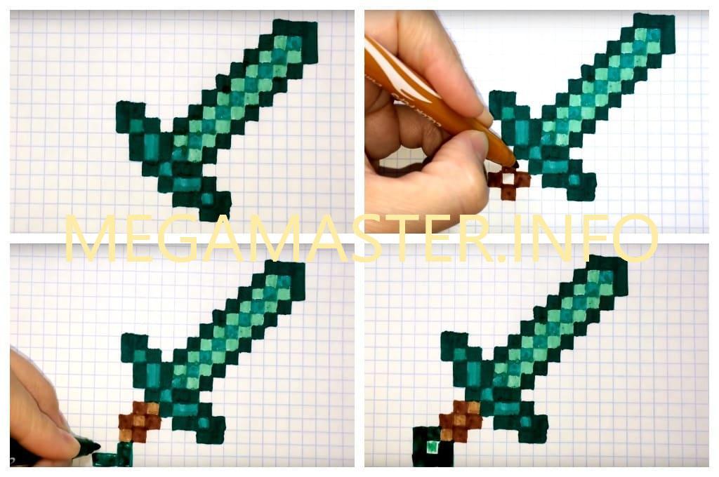 как рисовать меч из майнкрафта #2