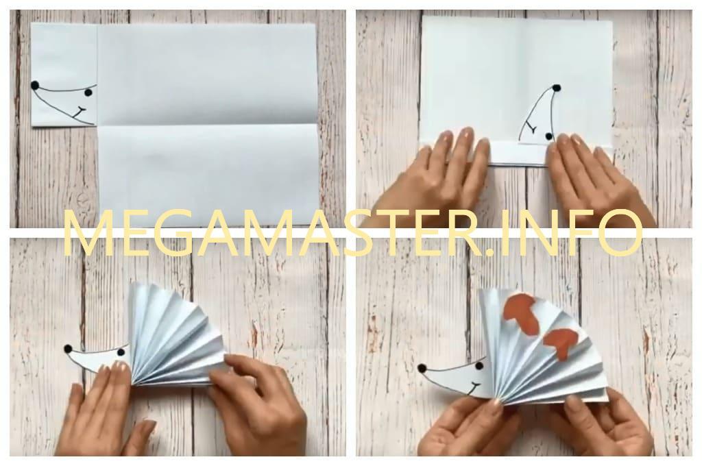 Бумажный ёжик (Шаг 2)