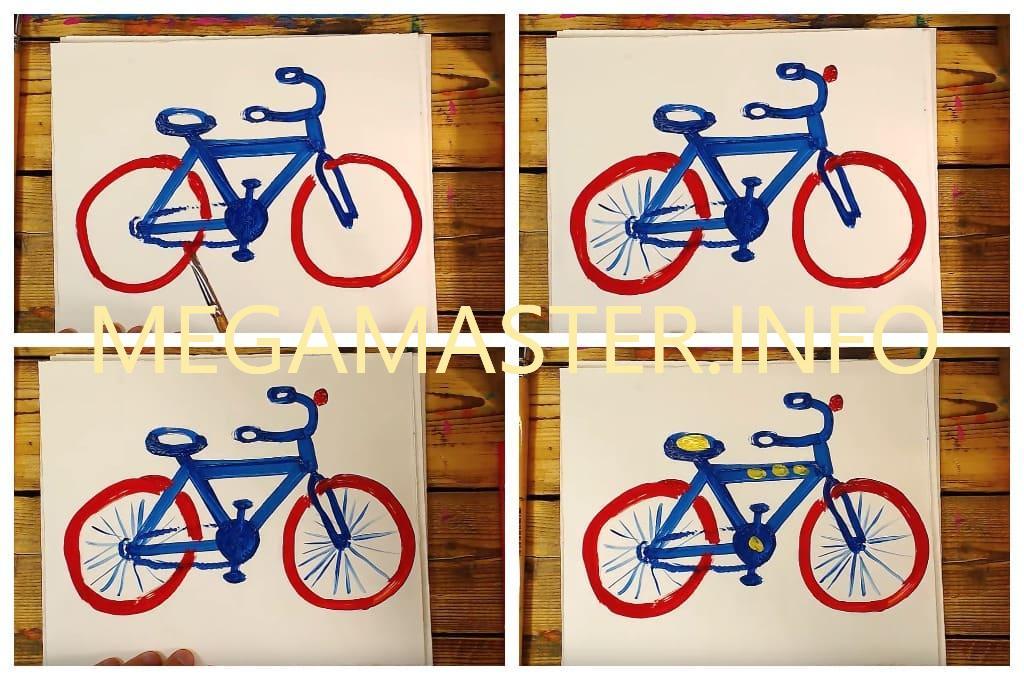 Как красками нарисовать велосипед для детей (Шаг 3)