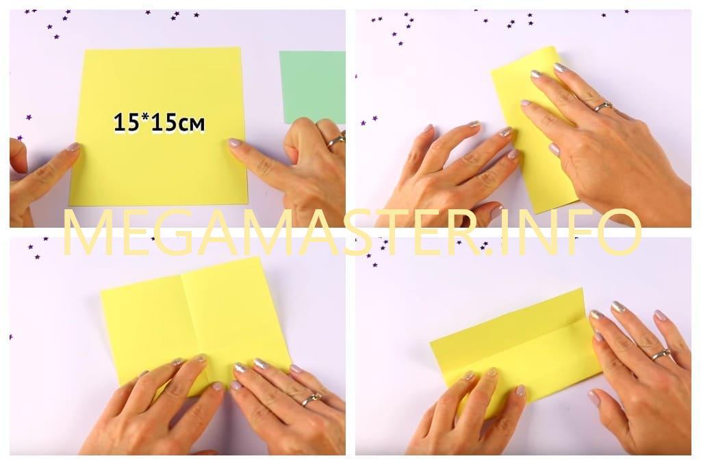 Корзинка в технике оригами (Шаг 1)