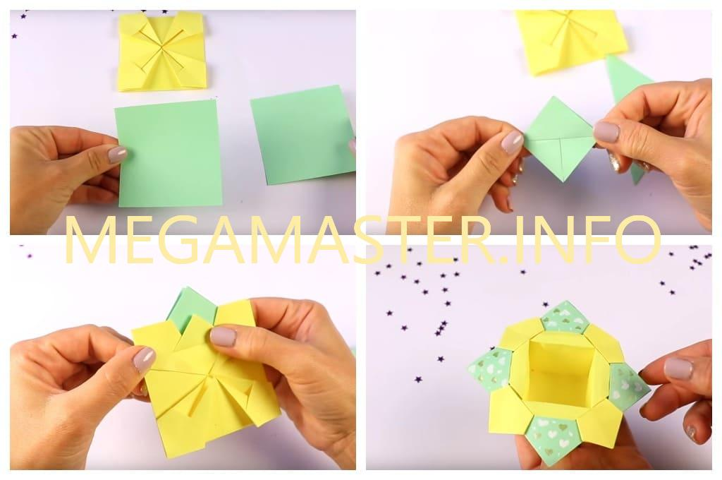 Корзинка в технике оригами (Шаг 4)