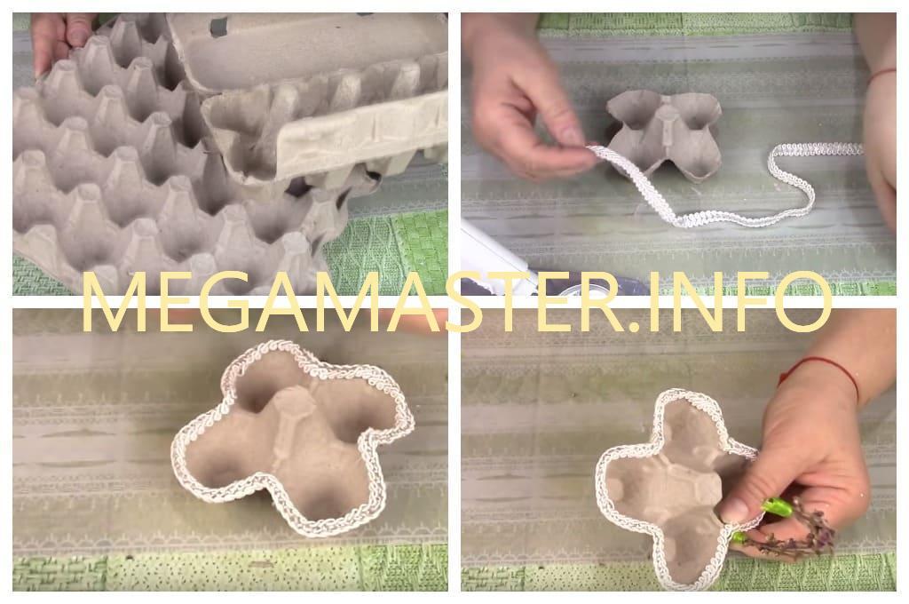 Красивые подставки для пасхальных яиц (Первый вариант Шаг 1)