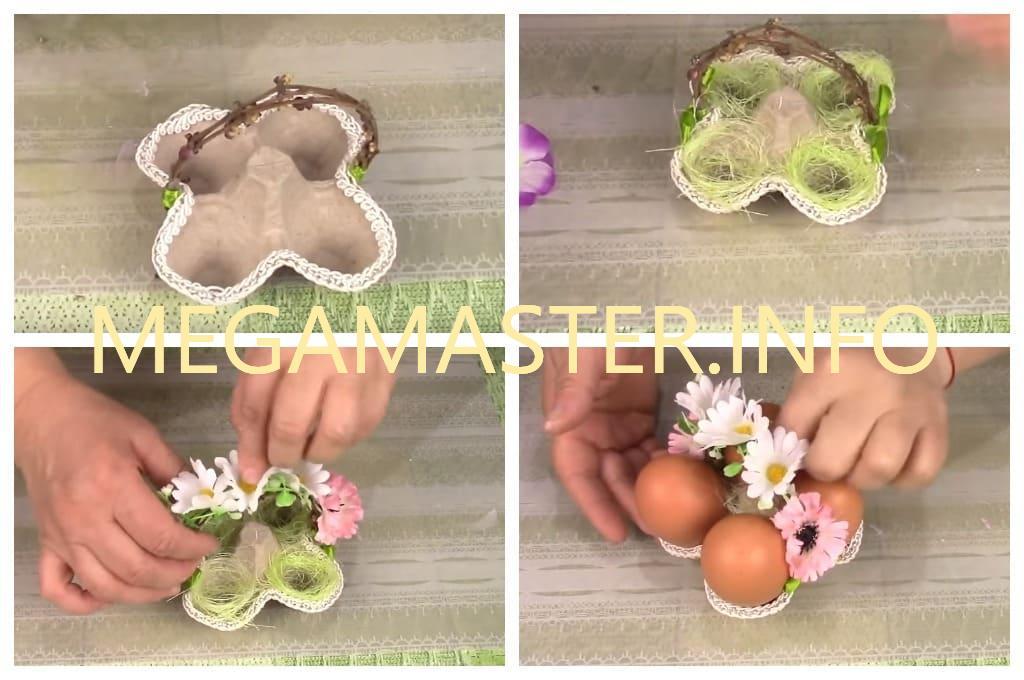 Красивые подставки для пасхальных яиц (Первый вариант Шаг 2)