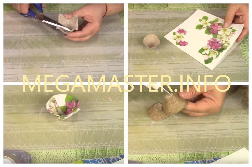 Красивые подставки для пасхальных яиц (Второй вариант Шаг 1)