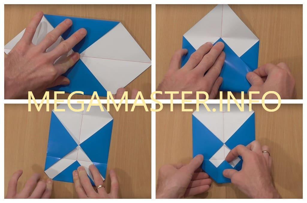 Красивый конверт (Шаг 2)