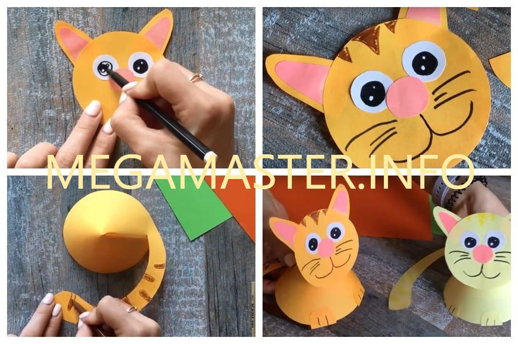 Объёмный котёнок (Шаг 3)