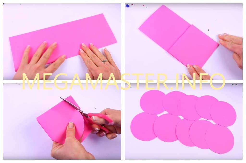 Прекрасные цветы из простой бумаги (Шаг 1)
