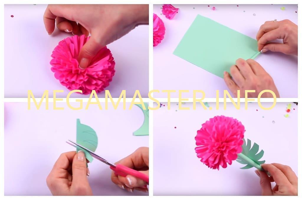 Прекрасные цветы из простой бумаги (Шаг 4)